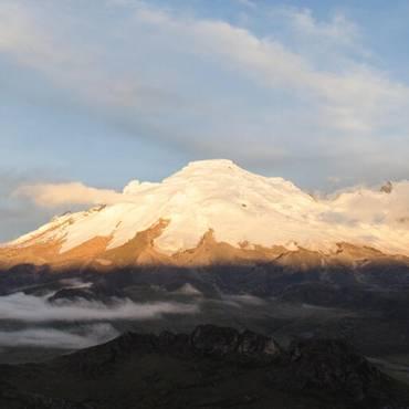 El Programa Bosques Andinos inicia convocatoria del Fondo de Becas de Investigación 2017