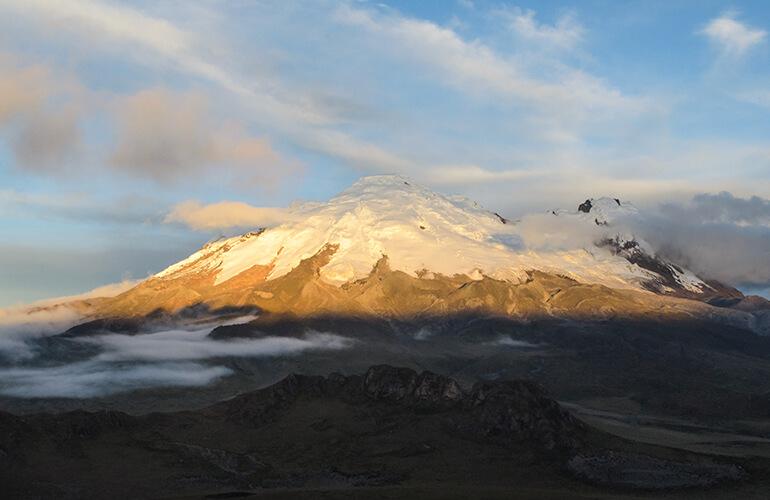 Programa Desarrollo Sostenible de Montañas para los Cambios Globales