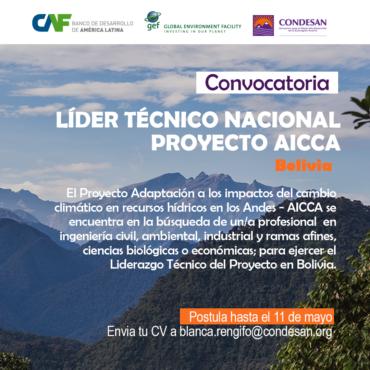 Convocatoria: Líder Técnico del Proyecto AICCA – Bolivia