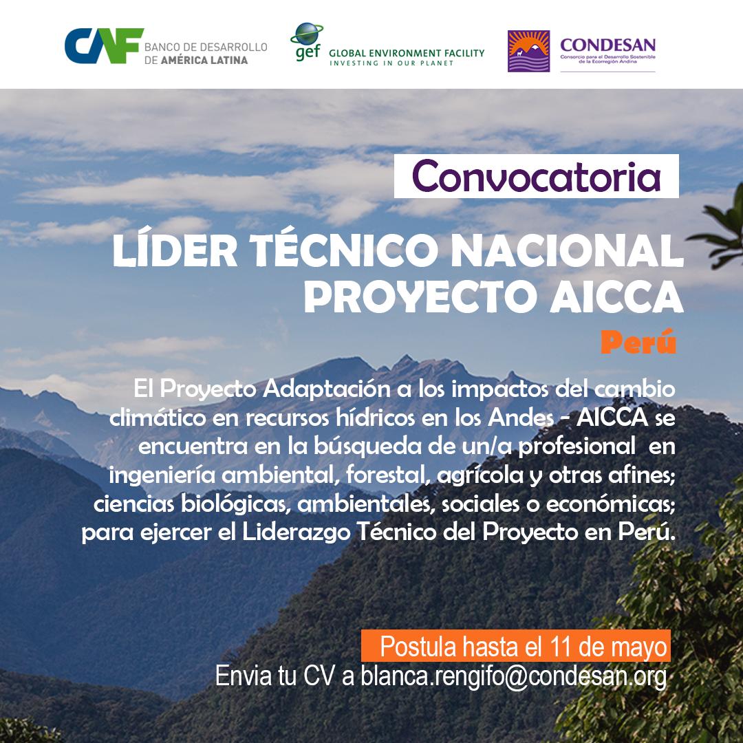 Convocatoria: Líder Técnico del Proyecto AICCA – Perú