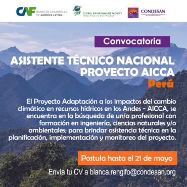 Convocatoria: Asistente Técnico del Proyecto AICCA – Perú
