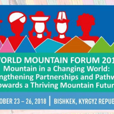 Ya inició el registro y convocatoria para el World Mountain Forum 2018