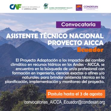 Convocatoria: Asistente Técnico Nacional del Proyecto AICCA – Ecuador