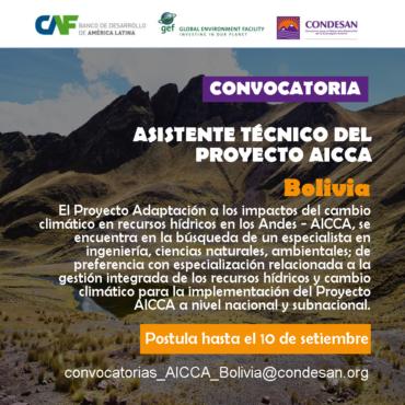 Convocatoria: Asistente Técnico Nacional del Proyecto AICCA – Bolivia