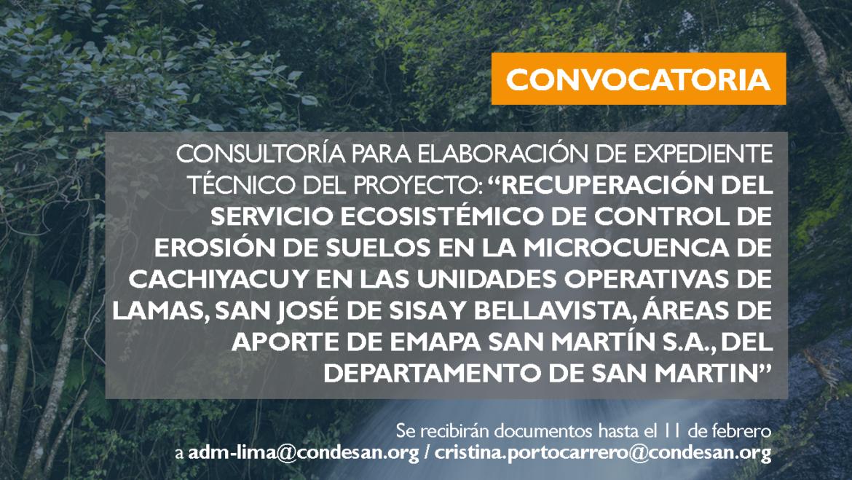 Convocatoria: Consultoría proyecto Infraestructura Natural para la Seguridad Hídrica -Perú