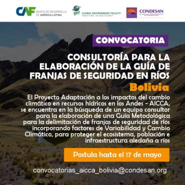 Convocatoria: Elaboración de la guía de franjas de seguridad en Ríos  AICCA – Bolivia