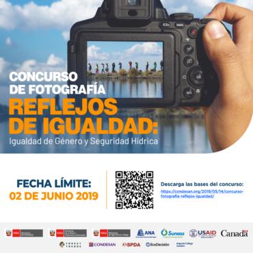 Reflejos de igualdad: Concurso de fotografía para hacer visible el aporte de las mujeres en la gestión del agua