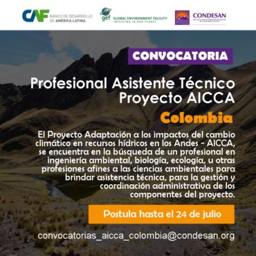 CONVOCATORIA: ASISTENTE TÉCNICO NACIONAL DEL PROYECTO AICCA – COLOMBIA