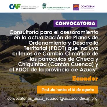 Convocatoria: Consultoría para el asesoramiento en la actualización de Planes de Ordenamiento y Desarrollo Territorial (PDOT) – AICCA Ecuador