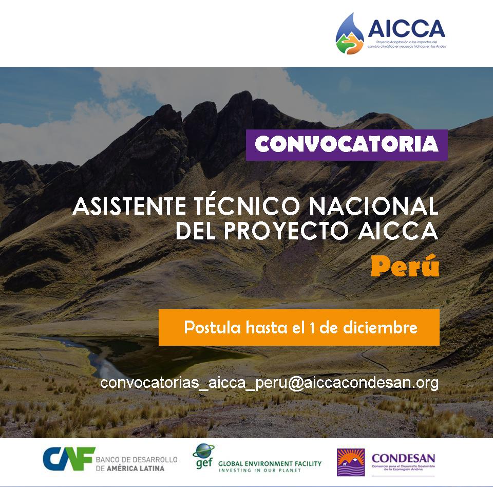 Convocatoria AICCA – Perú