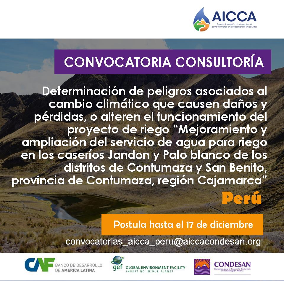 Convocatoria Proyecto AICCA: Consultoría para determinación de peligros – Cajamarca, Perú