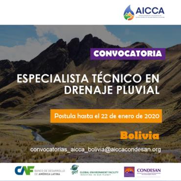 CONVOCATORIA AICCA: ESPECIALISTA TÉCNICO EN DRENAJE PLUVIAL – BOLIVIA
