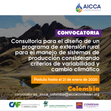 Convocatoria: Consultoria para el diseño de un programa de extensión rural – AICCA Colombia