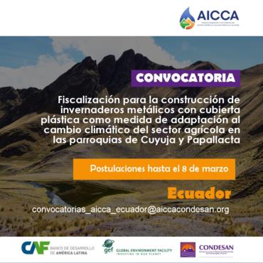 """Convocatoria """"Fiscalizador/a, Proyecto AICCA"""" Ecuador"""