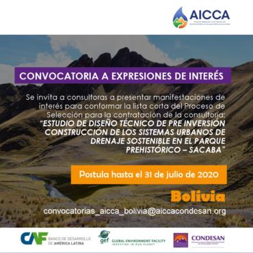 CONVOCATORIA AICCA – BOLIVIA