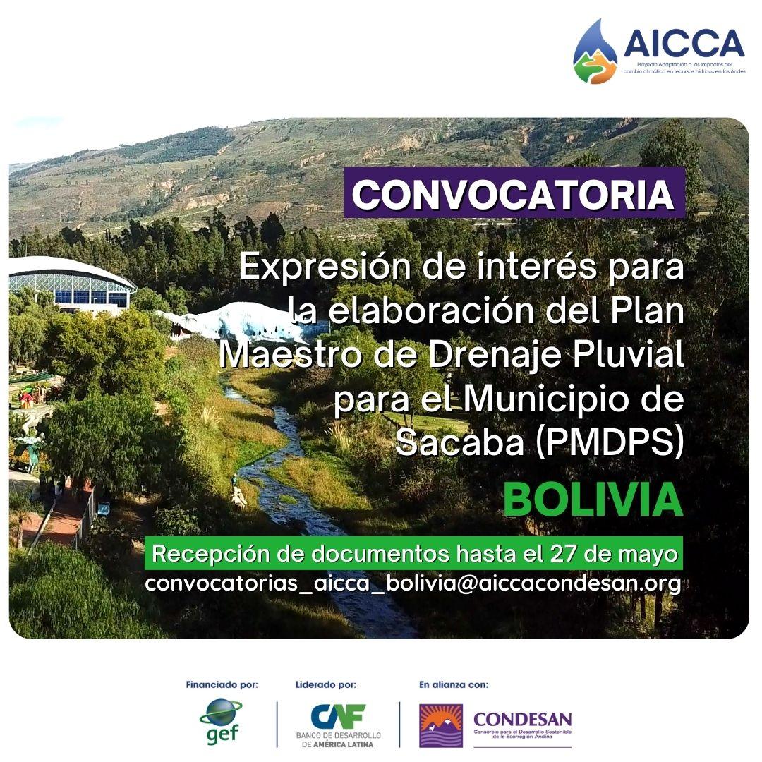 CONVOCATORIA AICCA BOLIVIA