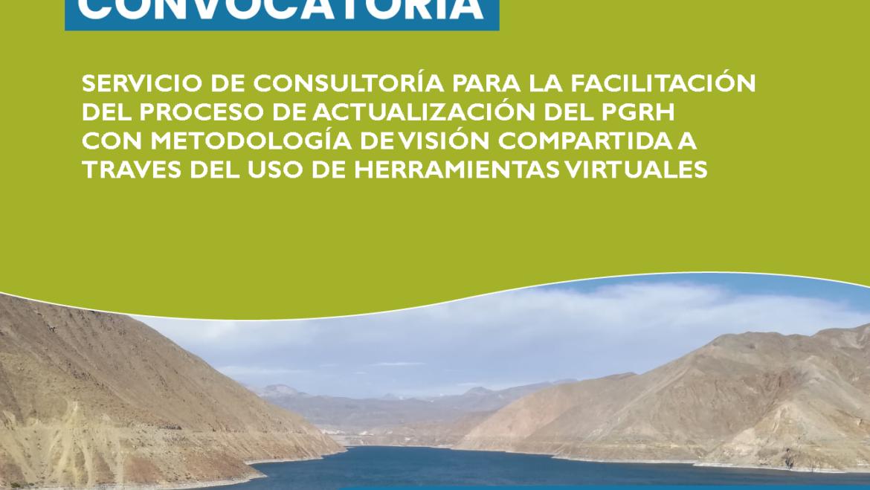 Convocatoria INSH Perú