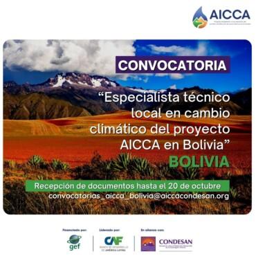 CONVOCATORIA: ESPECIALISTA TÉCNICO LOCAL EN CAMBIO CLIMÁTICO DEL PROYECTO AICCA EN BOLIVIA